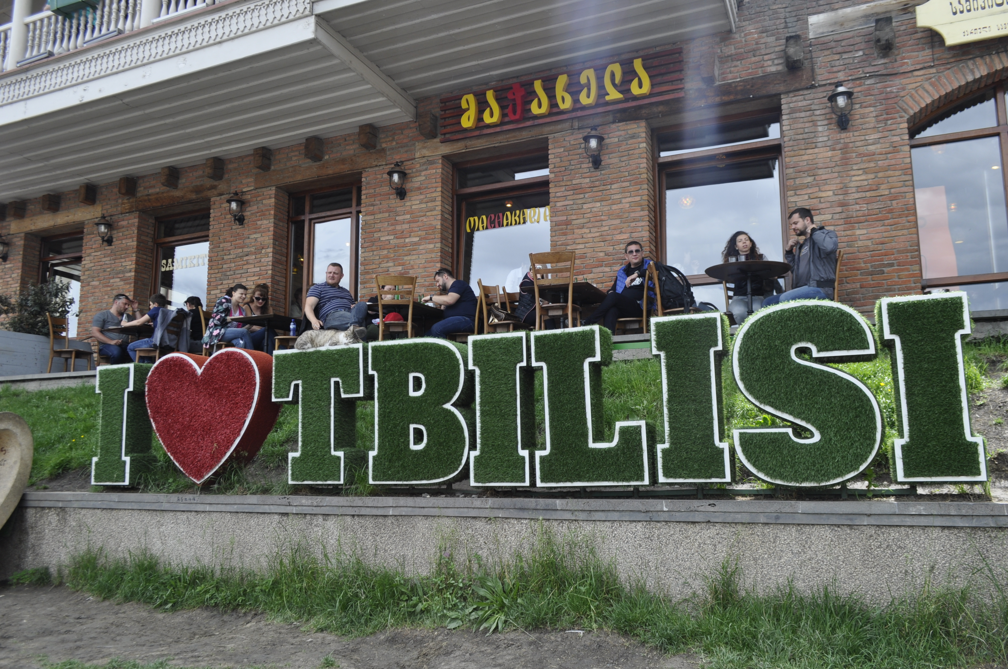 Travel Tips for Tbilisi